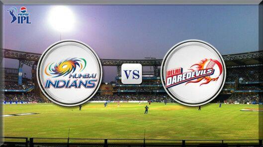 मैच प्रीव्यू: मुंबई इंडिंयन्स बनाम दिल्ली डेयरडेविल्स