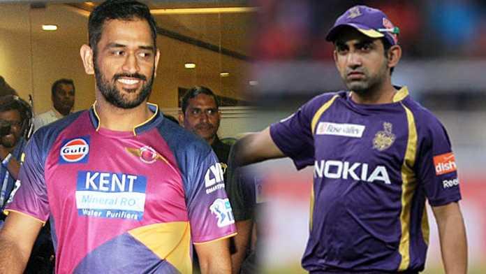 ये है वो 5 कारण जो बताते है गौतम गंभीर है महेंद्र सिंह धोनी से बढ़िया आईपीएल कप्तान 13