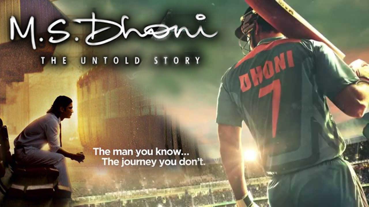 धोनी के कारण बहार हुए टीम इंडिया के तीन दिग्गज खिलाड़ी, एम एस धोनी : द अनटोल्ड स्टोरी में हुआ खुलासा 7
