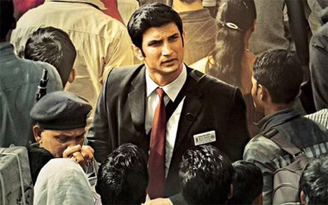 धोनी द अनटोल्ड स्टोरी नहीं लगेगी पाकिस्तान के सिनेमा घरो में 3