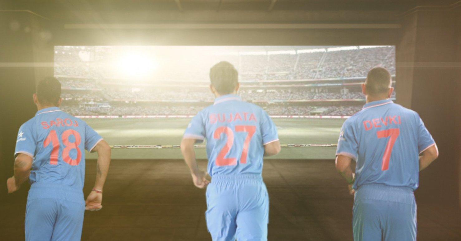 कप्तान धोनी समेत भारतीय टीम के तीन दिग्गज खिलाड़ियों ने बदली अपनी पहचान 11