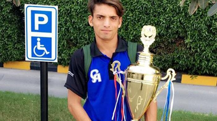 कराची के इस युवा गेंदबाज ने रचा इतिहास, बनाया विश्व रिकॉर्ड 2