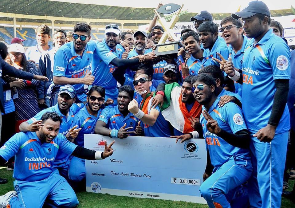 नेत्रहीन क्रिकेट वर्ल्ड कप फाइनल : भारत ने पाकिस्तान को हराया