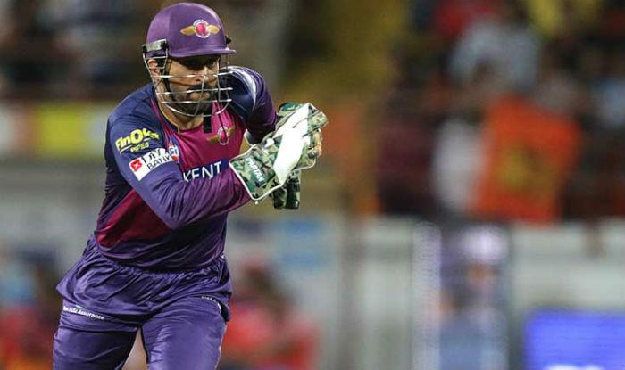 धोनी को कप्तानी से हटाना पुणे की टीम का सबसे शर्मनाक निर्णय है: अजरूद्दीन