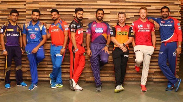 आईपीएल नीलामी 2017:इस साल आईपीएल के सभी टीमो के कप्तान के नाम का हुआ घोषणा, साथ ह जाने किन 76 खिलाड़ियों की होगी नीलामी