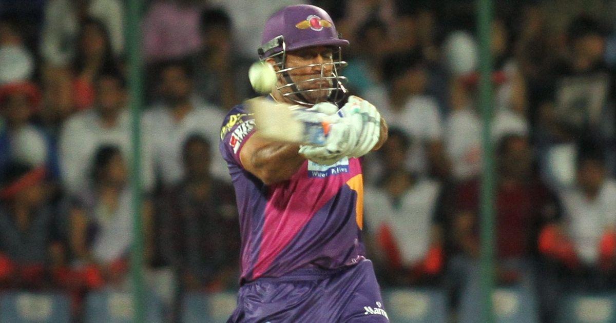 भारत के पूर्व दिग्गज बल्लेबाज़ वीवीएस लक्षमण ने दिया बड़ा महेंद्र सिंह धोनी को लेकर दिया बड़ा बयान