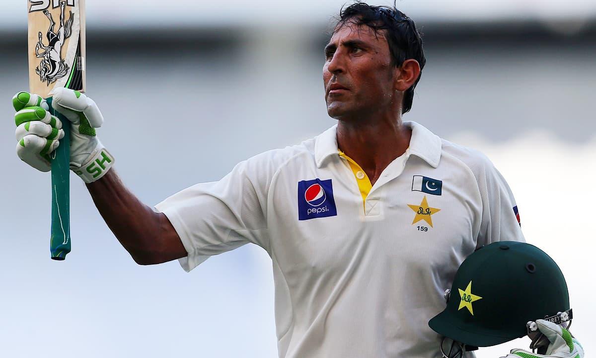 सन्यास से वापसी की खबरों को खारिज करते हुए, युनिस खान ने अपने अंतर्राष्ट्रीय करियर पर सुनाया अंतिम फैसला