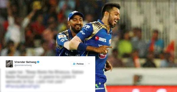 मुंबई की जीत के बाद आपस में भिड़े पंड्या भाई, सहवाग ने भी बीच में ले ली चुटकी