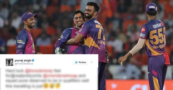 पुणे के प्ले ऑफ़ में पहुंचने के बाद प्रीटी जिंटा को लेकर भावुक हुए युवराज सिंह ट्वीटर पर कह दी दिल की बात