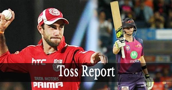 RPS v KXIP: राइजिंग पुणे सुपरजायंट ने टॉस जीता पहले गेंदबाज़ी करने का फैसला किया