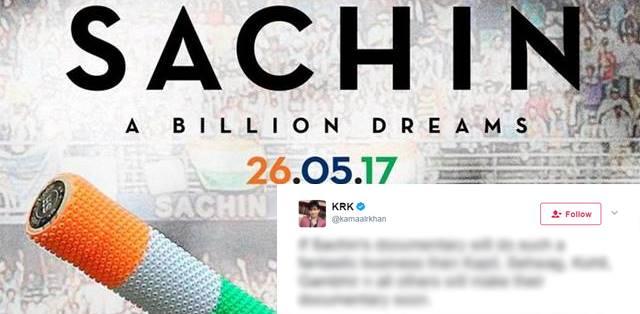एक बार फिर  KRK ने दिखाया अपना रंग, सचिन की फिल्म को लेकर किया बेहद ही विवादास्पद ट्वीट 9