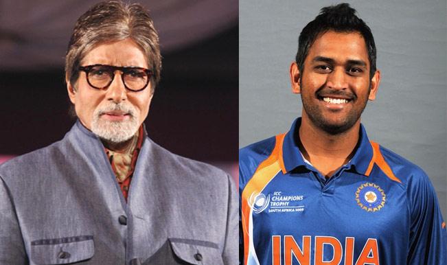 जब टीम इंडिया के पूर्व कप्तान महेंद्र सिंह धोनी ने कर दिया था सदी के महानायक अमिताभ बच्चन को इस तरह हैरान