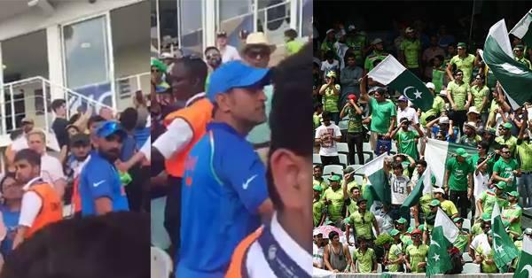 वीडियो: पाकिस्तानीयों ने भारतीय खिलाड़ियों का उड़ाया मजाक इस पर मोहम्मद शमी को आया गुस्सा, लेकिन धोनी ने किया बीच बचाव