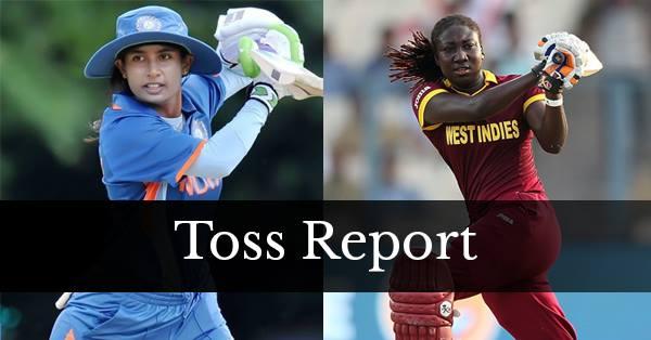 महिला विश्व कप: भारत बनाम वेस्टइंडीज: भारत ने टॉस जीता पहले गेंदबाज़ी करने का फैसला किया