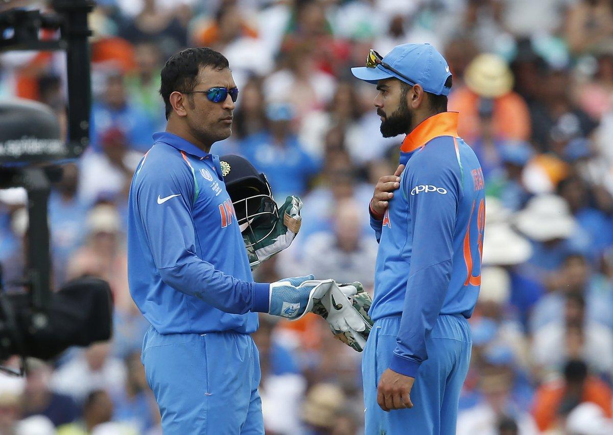 भारत की फाइनल हार के बाद महेंद्र सिंह धोनी के घर की बढ़ाई गई सुरक्षा, प्रसंशको में दिखा आक्रोश