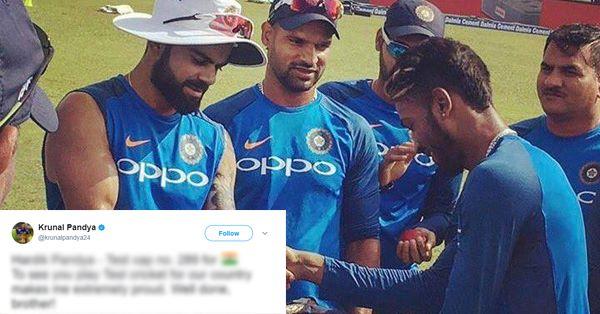 हार्दिक पंड्या के टेस्ट डेब्यू पर कृणाल पंड्या ने ख़ास अंदाज़ में दी अपने भाई को बधाई 42