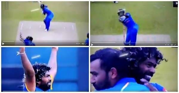 वीडियो- मैच के दौरान ऐसा क्या हो गया कि विराट कोहली को आउट करने पर उनके ही साथी रोहित शर्मा ने मलिंगा को दी गले मिलकर बधाई 26