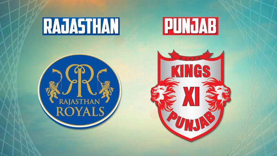 IPL UPDTAE: आईपीएल 11 से पहले राजस्थान रॉयल्स और किंग्स XI पंजाब ने बीसीसीआई के सामने रखी ये शर्त