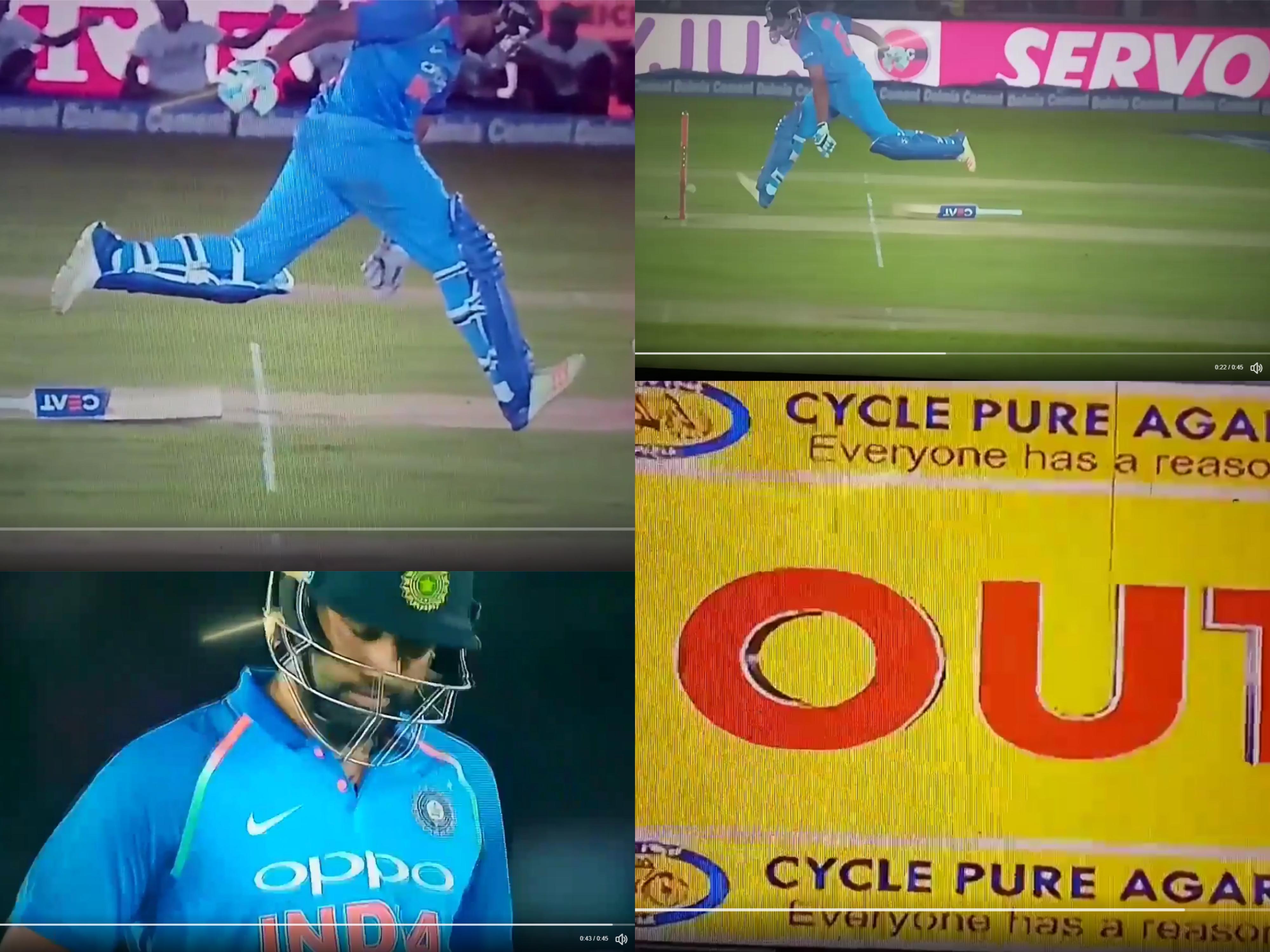 वीडियो: अजीबोगरीब तरीके से आउट हुए रोहित शर्मा, कप्तान कोहली समेत जिसने भी देखा नहीं रुकी कुछ देर तक हँसी 64
