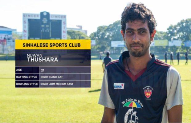 वीडियो: श्रीलंका को मिला मलिंगा की तरह एक और रहस्यमई गेंदबाज़, गेंदबाजी देख आप भी रह जायेंगे हैरान 42