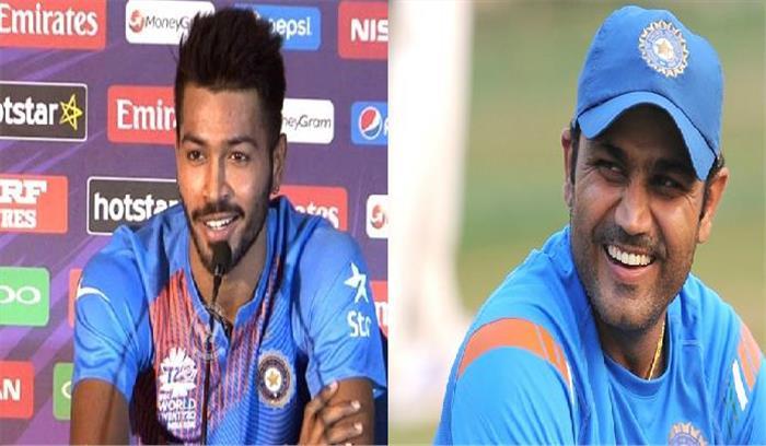 पहले बल्लेबाजी और फिर गेंदबाजी में शानदार प्रदर्शन के बाद वीरेंद्र सहवाग ने हार्दिक पांड्या को दिया ये नाम
