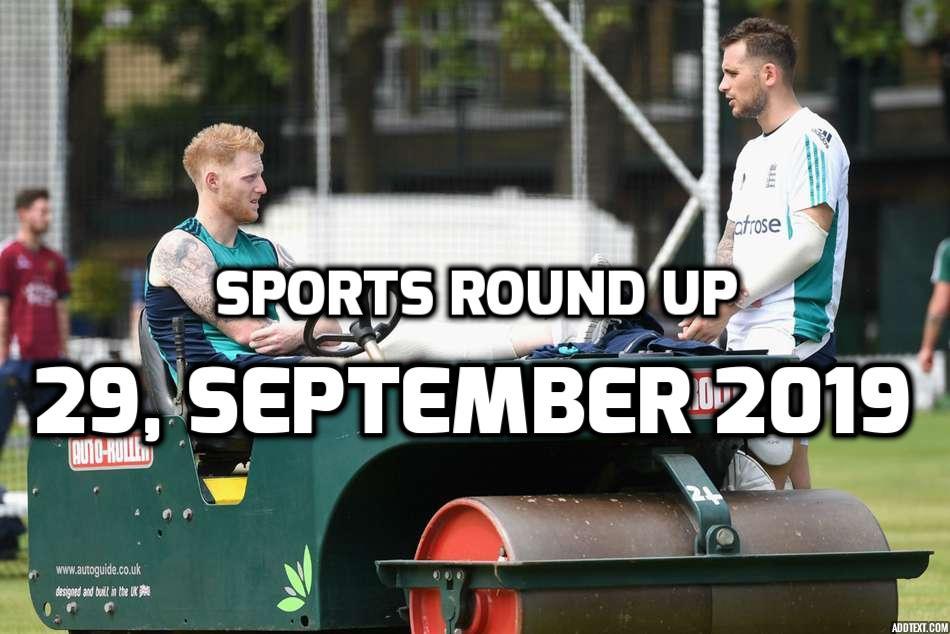 स्पोर्ट्स राउंड अप: एक नजर में पढ़े शुक्रवार, 29 सितम्बर की खेल से जुड़ी हर एक बड़ी खबर 67