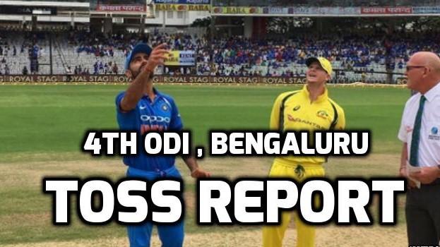INDvAUS: ऑस्ट्रेलिया ने टॉस जीता पहले बल्लेबाजी करने का फैसला, भारतीय टीम में 3 बड़े बदलाव