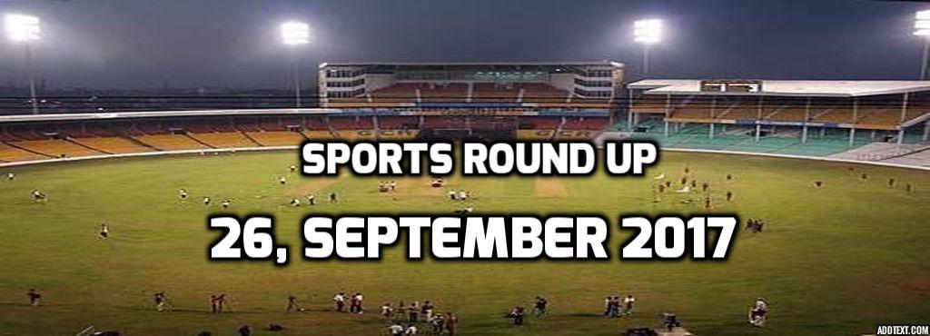स्पोर्ट्स राउंड अप: बस एक नजर में पढ़े 26 सितम्बर की खेल से जुड़ी हर एक बड़ी खबर 31