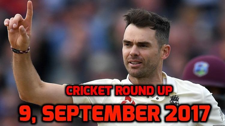 क्रिकेट राउंड अप: एक नजर में पढ़े शनिवार, 9 सितम्बर की क्रिकेट से जुड़ी हर एक बड़ी खबर