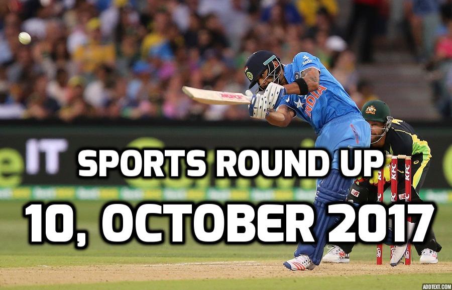 स्पोर्ट्स राउंड अप: एक नजर में पढ़े मंगलवार {10 अक्टूबर} की खेल से जुड़ी हर एक बड़ी खबर 45
