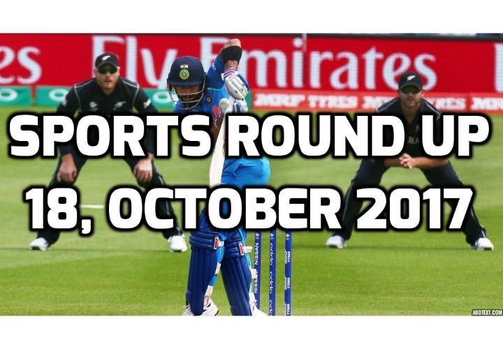 स्पोर्ट्स राउंड अप: एक नजर में पढ़े बुधवार (18 अक्टूबर) की खेल से जुड़ी हर एक बड़ी खबर 28
