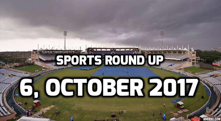 स्पोर्ट्स राउंड अप: शुक्रवार, 6 अक्टूबर की खेल से जुड़ी हर एक बड़ी खबर यहाँ प्राप्त करे
