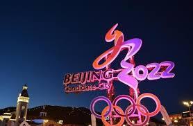 बीजिंग शीतकालीन ओलम्पिक के लिए सेकेंडमेंट कार्यक्रम की घोषणा 15