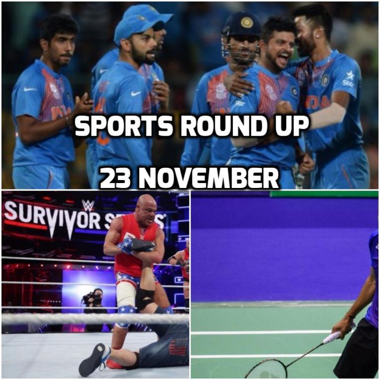 स्पोर्ट्स राउंड अप: एक नजर में पढ़े गुरुवार 23 नवंबर की खेल से जुड़ी हर एक बड़ी खबर
