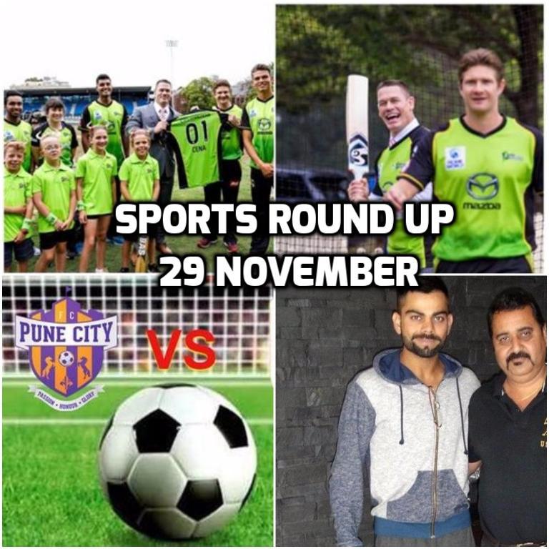 स्पोर्ट्स राउंड अप: एक नजर में पढ़े 29 नवंबर बुधवार की खेल से जुड़ी हर एक बड़ी खबर 1