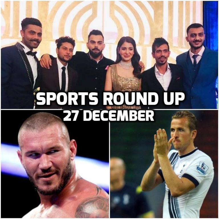 स्पोर्ट्स राउंड अप: एक नजर में पढ़े 27 दिसम्बर 2017 की खेल जगत से जुड़ी हर एक बड़ी खबर 55
