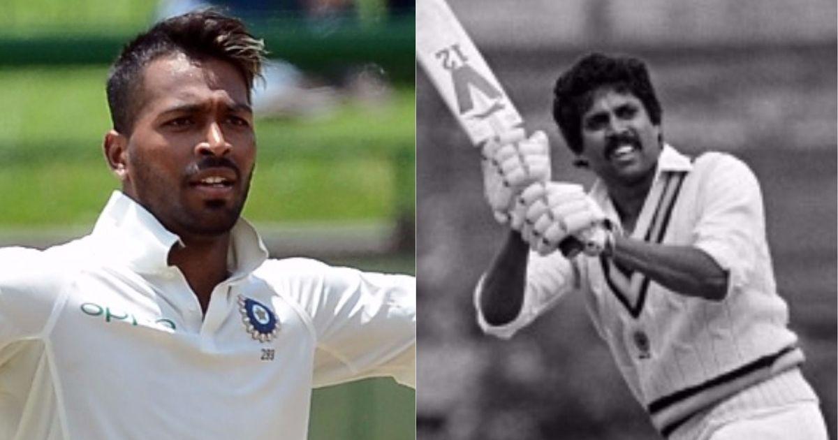 कपिलदेव से हार्दिक पंड्या की तुलना करने पर भड़का यह दिग्गज भारतीय खिलाड़ी