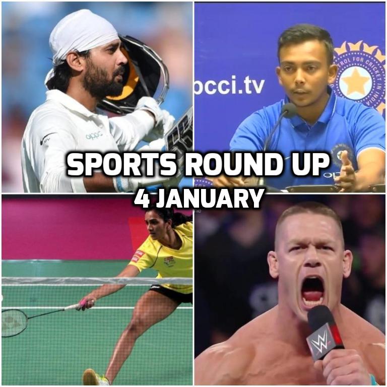 स्पोर्ट्स राउंड अप: एक नजर में पढ़े 4 जनवरी 2018 की खेल जगत से जुड़ी हर एक बड़ी खबर 140