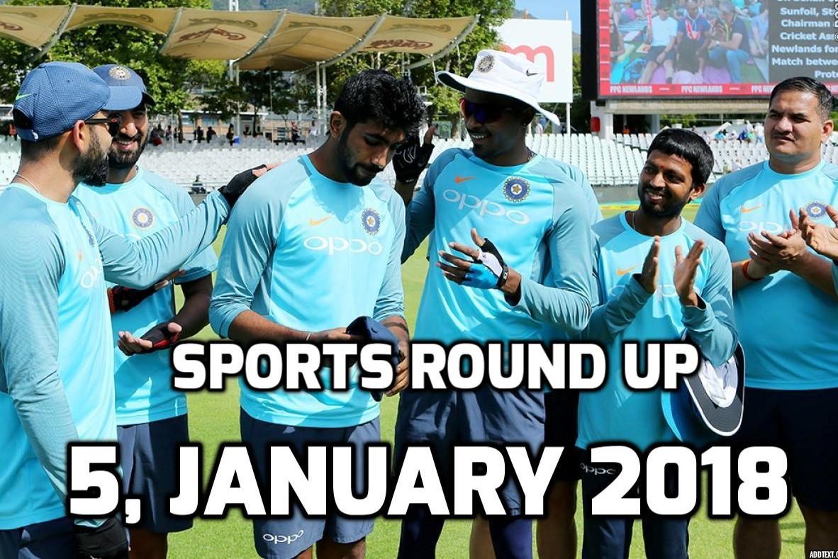 स्पोर्ट्स राउंड अप: एक नजर में पढ़े 5 जनवरी 2018 की खेल से जुड़ी हर एक बड़ी खबर