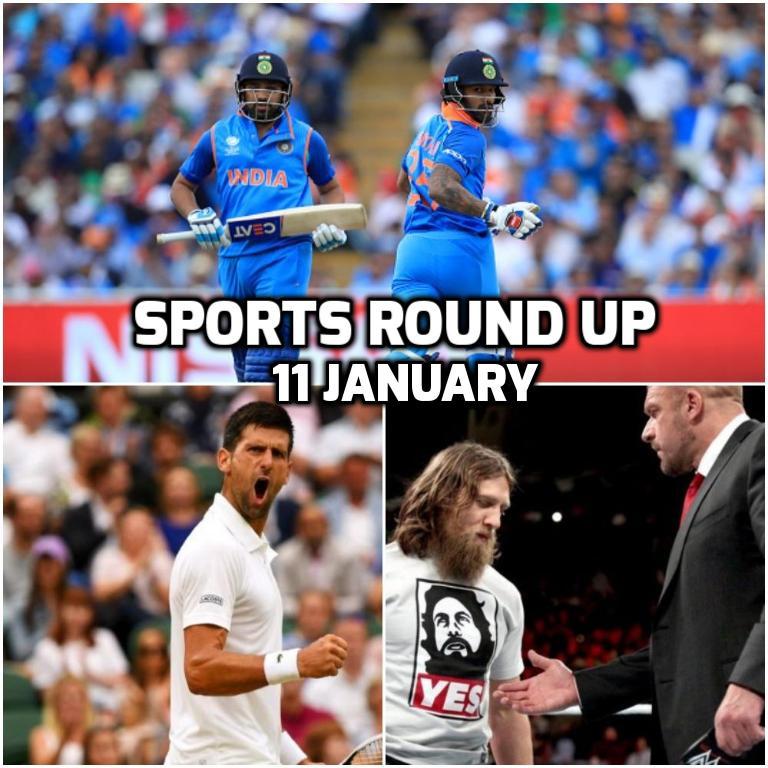 स्पोर्ट्स राउंड अप: एक नजर में पढ़े 11 जनवरी 2018 की खेल जगत से जुड़ी हर एक बड़ी खबर 127