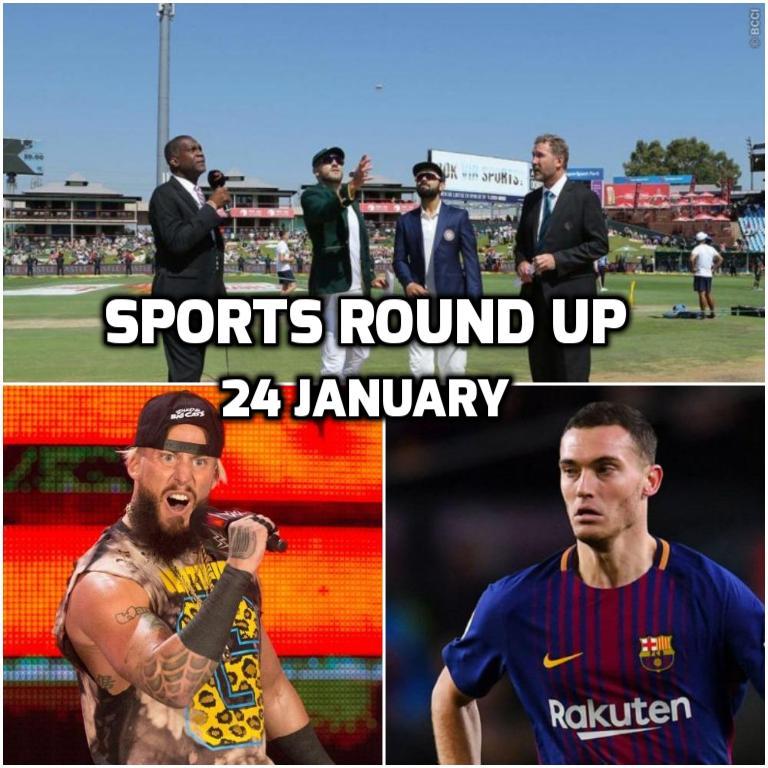 स्पोर्ट्स राउंड अप: एक नजर में पढ़े 24 जनवरी 2018 की खेल जगत से जुड़ी हर एक बड़ी खबर