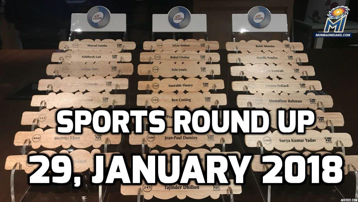 स्पोर्ट्स राउंड अप: एक नजर में पढ़े 29 जनवरी 2018 की खेल से जुड़ी हर एक बड़ी खबर 54