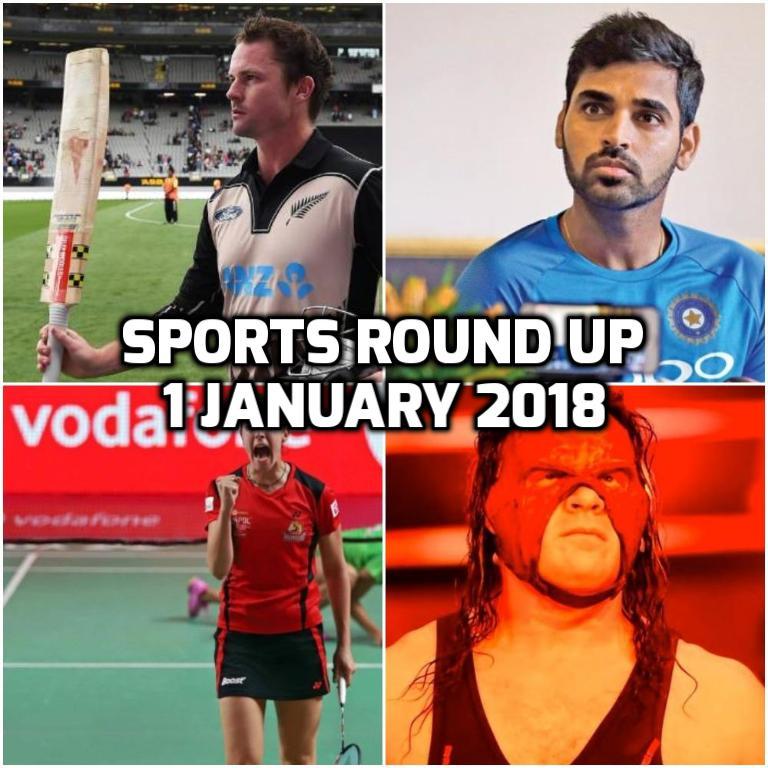 स्पोर्ट्स राउंड अप: एक नजर में पढ़े 1 जनवरी 2018 की खेल जगत से जुड़ी हर एक बड़ी खबर