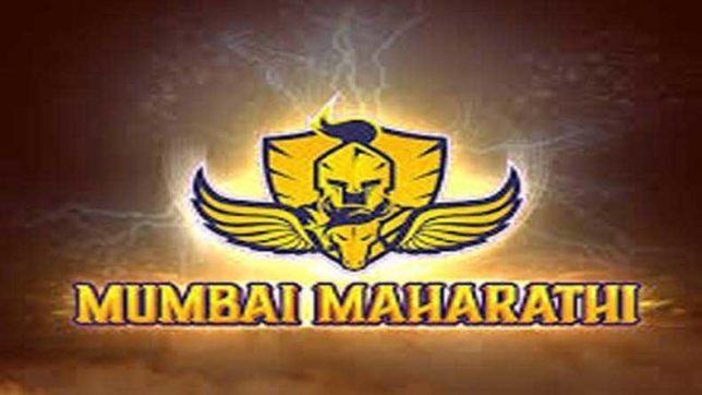 पीडब्ल्यूएल ले नहीं हट रहा मुंबई महारथी : मालिक