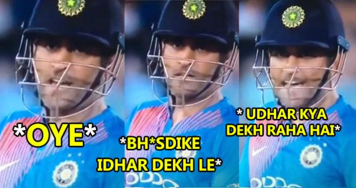 VIDEO: दूसरे टी-20 के 20वें ओवर में मनीष पांडे पर भड़के धोनी कैमरे के सामने ही दी ये गंदी गाली 30