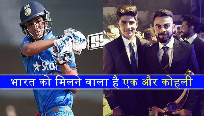 भारतीय टीम में विराट कोहली की भरपाई करने को तैयार है यह 18 वर्षीय खिलाड़ी, लगातार लगा रहा है शतक पर शतक 36