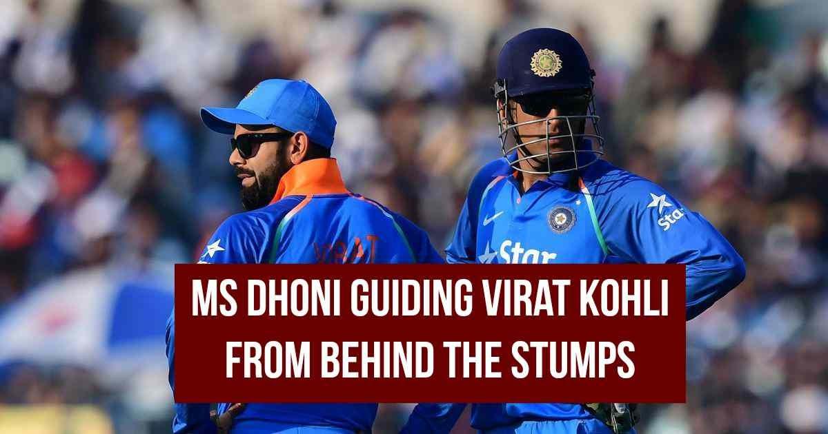 विराट कोहली के शतक से नहीं बल्कि धोनी के इस चाल से मिली भारत को अफ्रीका के खिलाफ लगातार 3 जीत