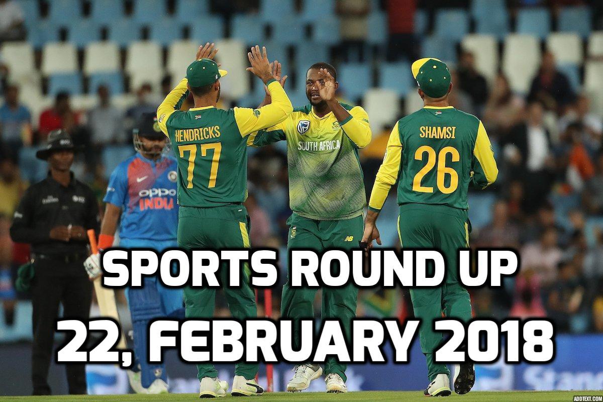 स्पोर्ट्स राउंड अप: एक नजर में पढ़े 22 फरवरी 2018 की खेल से जुड़ी हर एक बड़ी खबर 45