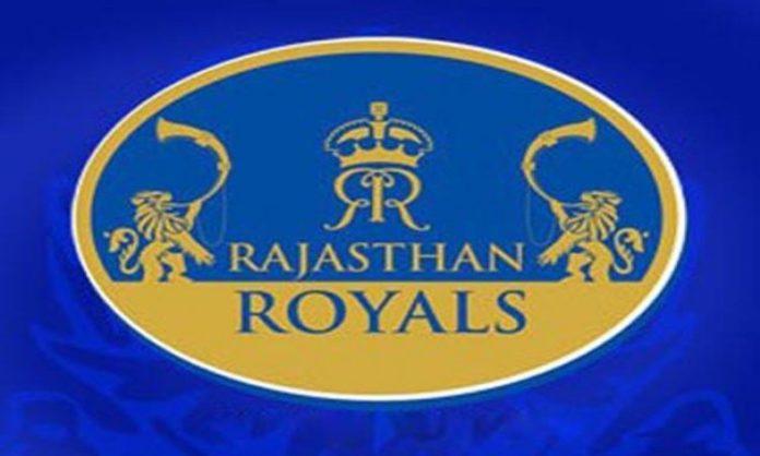 राजस्थान रॉयल्स का 3 दिवसीय शिविर शुरू हुआ 38
