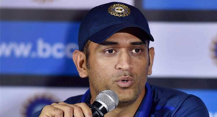 नेपाल को एकदिवसीय क्रिकेट का दर्जा मिलने के बाद पहली बार बोले महेंद्र सिंह धोनी, आईसीसी को दे डाली यह बड़ी सलाह 33
